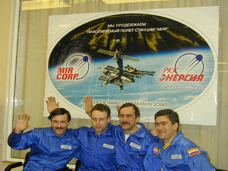 mircorp commercial space mission