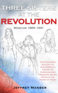 Three Sisters at the Revolution - Jeff Manber